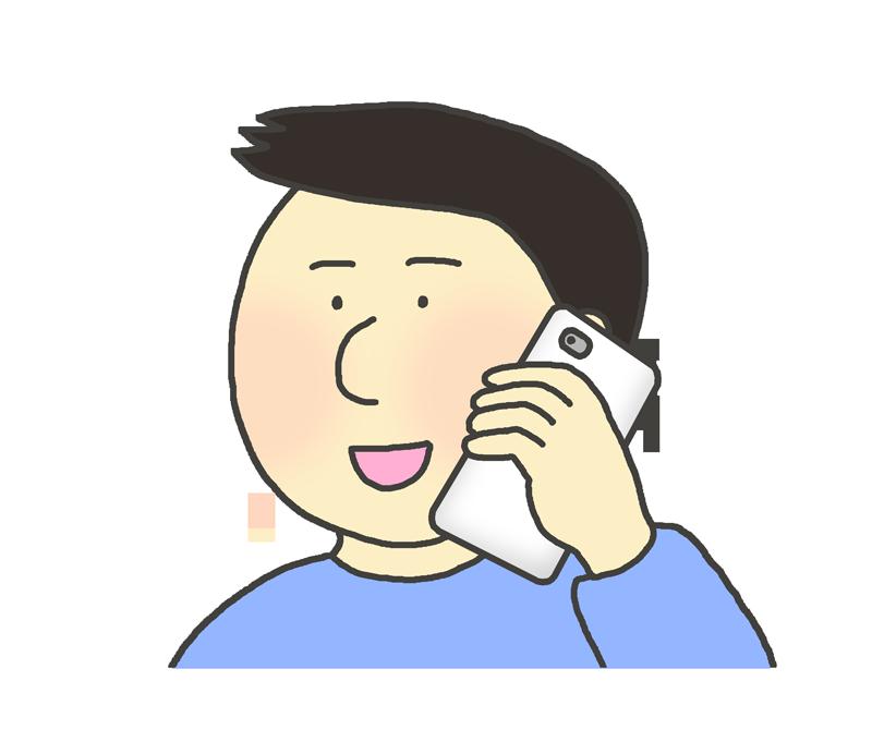 スマートフォンで電話をする男性のイラスト