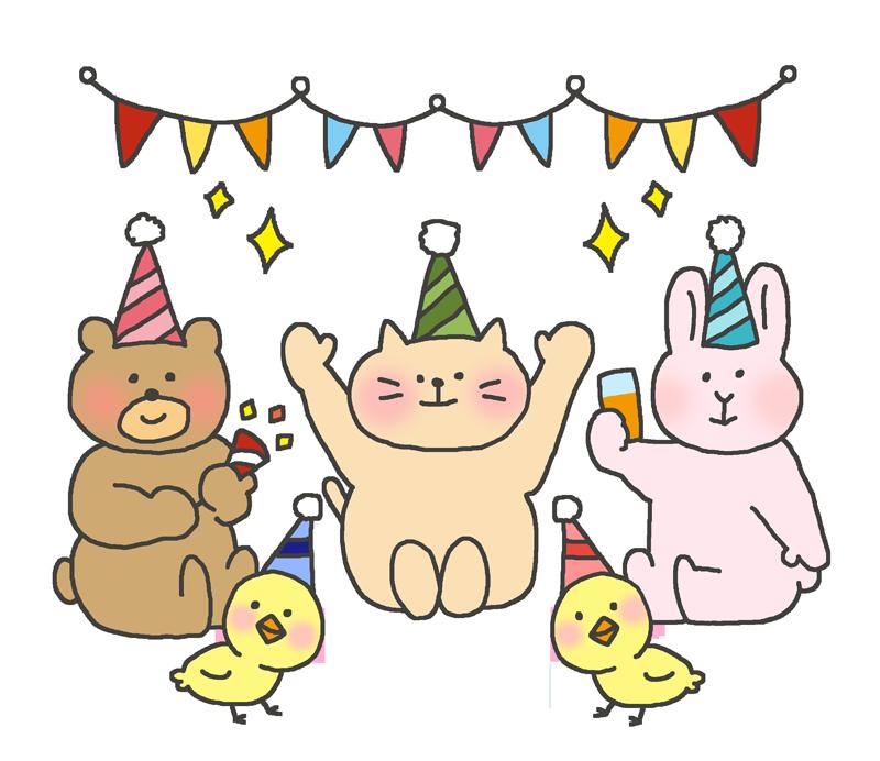 パーティーをしている動物たちのイラスト