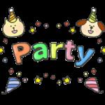 「パーティ」の文字イラスト