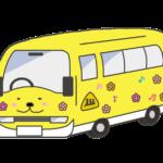 園児バスのイラスト