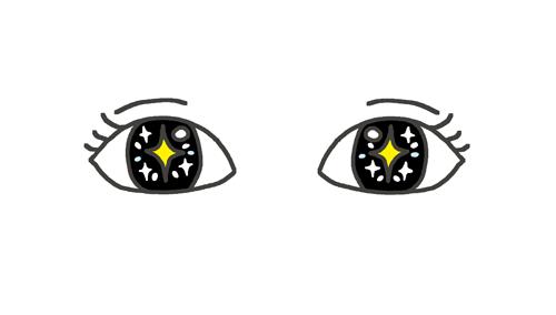 キラキラした目のイラスト