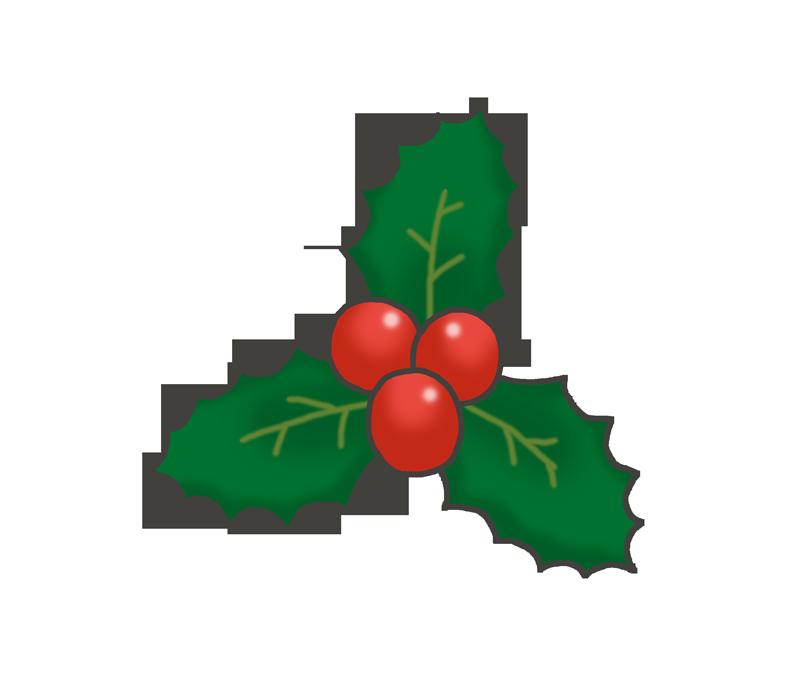 クリスマスの柊木のイラスト