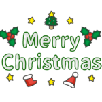 merry christmasの文字イラスト