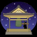 除夜の鐘のイラスト