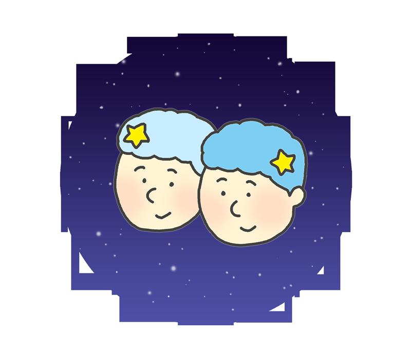 ふたご座のイラスト(夜空)