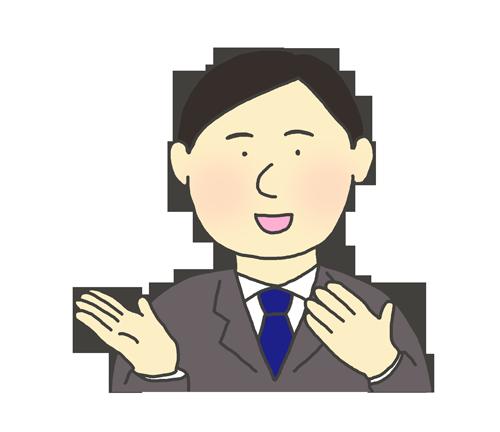 話をする男性のイラスト(スーツ・ビジネス)