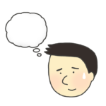 心の声のイラスト(男性)