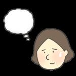 心の声のイラスト(女性)