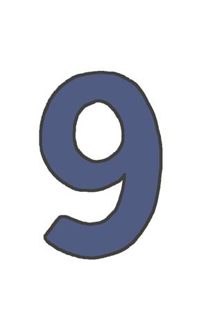 9の文字イラスト