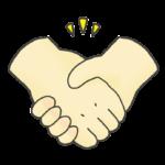 握手している手のイラスト
