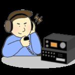 アマチュア無線のイラスト