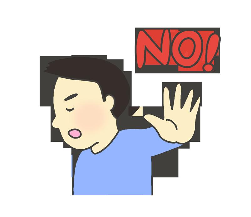 NO!を言う男性のイラスト