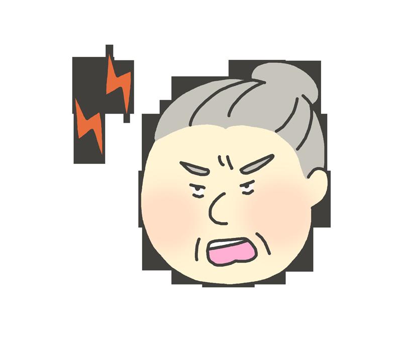 怒るおばあさんのイラスト