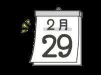 閏年のイラスト(日付)