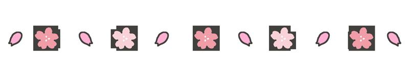 春の桜の飾り線のイラスト