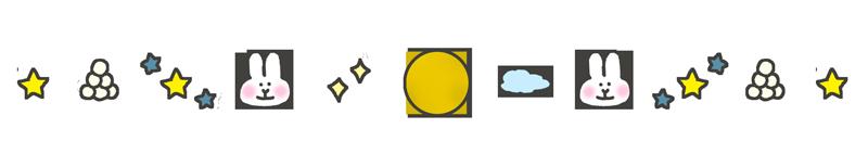 お月見の飾り線のイラスト