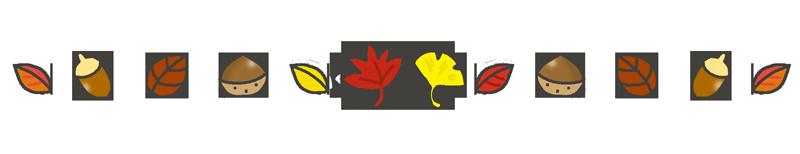 10.11月】秋の飾りラインのイラスト素材 - イラストの里
