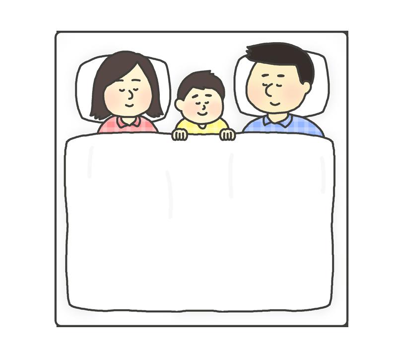 川の字で寝る家族のイラスト
