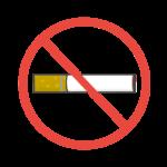 禁煙マークのイラスト