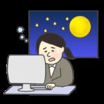 徹夜で仕事をする女性会社員のイラスト