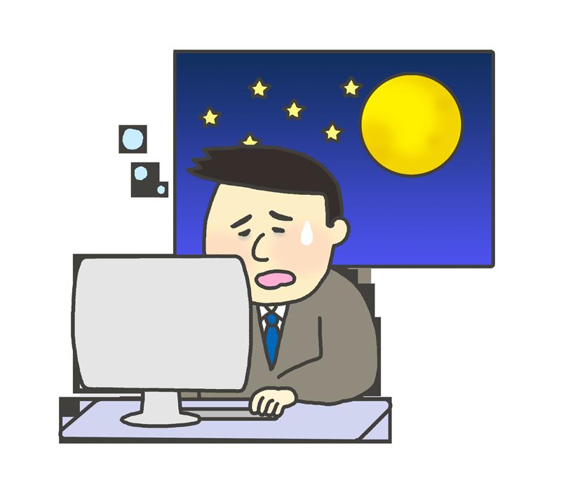 徹夜で仕事をする男性会社員のイラスト