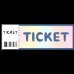 チケットのイラスト