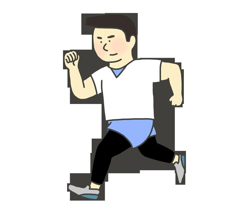 ランニング・ジョギングのイラスト(男性)