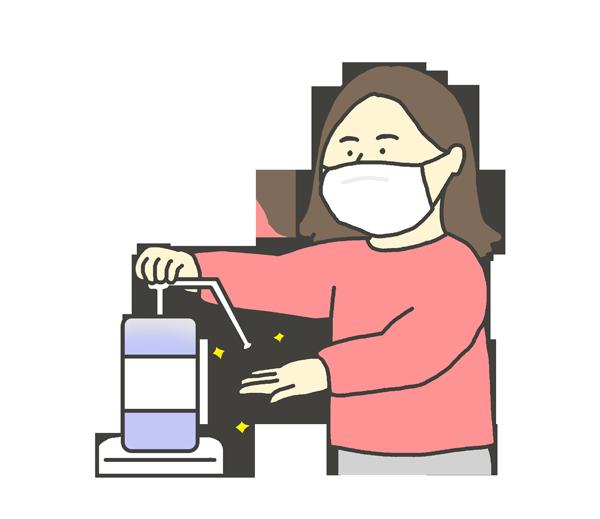 手指をアルコール消毒する女性のイラスト