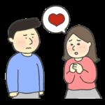 愛の告白をする女性のイラスト
