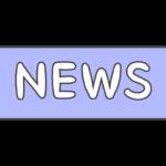 NEWSの文字イラスト