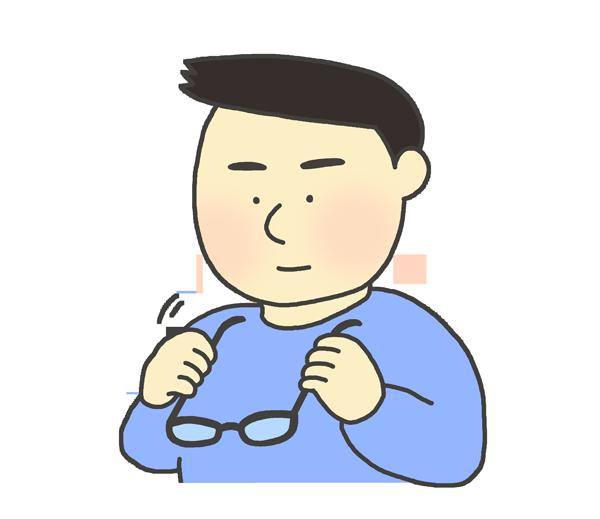 眼鏡をはずす男性のイラスト
