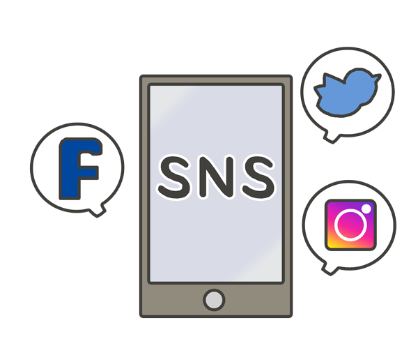 SNSのイラスト