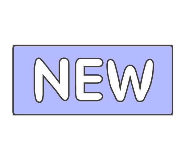 NEWの文字イラスト