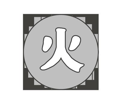 火曜日の文字イラスト(シンプル)
