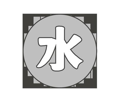 水曜日の文字イラスト(シンプル)