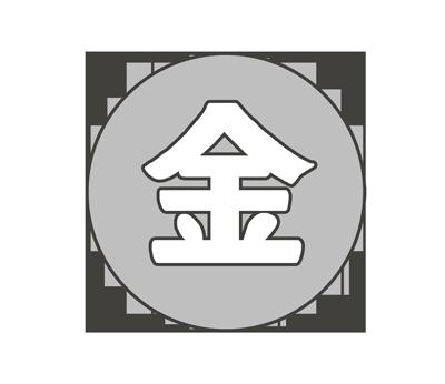 金曜日の文字イラスト(シンプル)