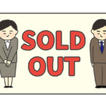 SOLD OUTの文字イラスト