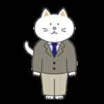 スーツを着た猫のイラスト