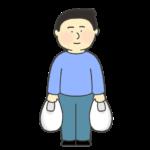 ビニール袋を持つ男性のイラスト