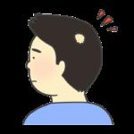円形脱毛症・十円禿のイラスト(男性)