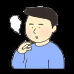 喫煙する男性のイラスト