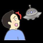 UFOと遭遇している人のイラスト