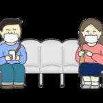 距離を保って座っている人たちのイラスト