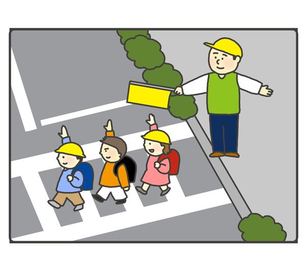 交通安全運動のイラスト