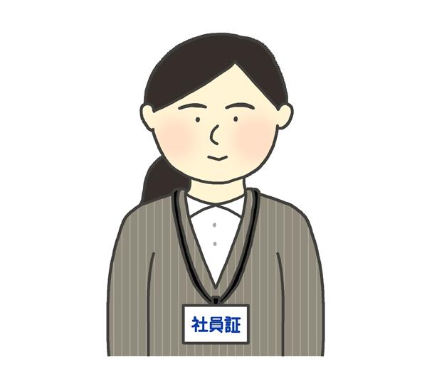 社員証を首からさげる女性のイラスト