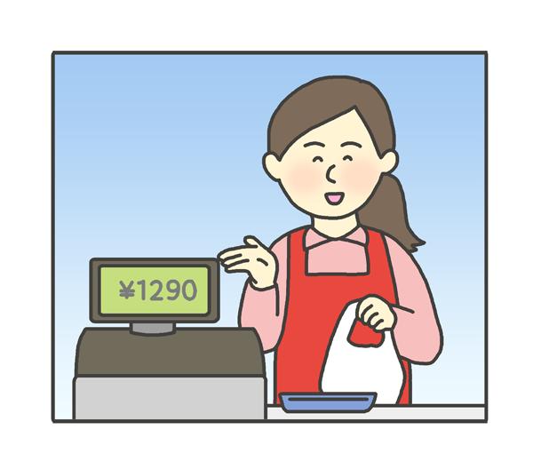 会計レジのイラスト(女性店員)