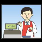 会計レジのイラスト(男性店員)