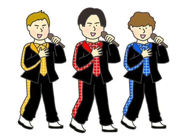 男性アイドルグループのイラスト