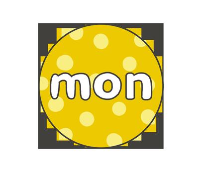 月曜日(mon)の文字イラスト(カラフル)