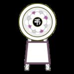 葬儀花環のイラスト